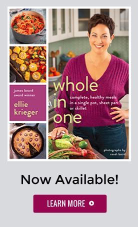 Whole in One - Now Available!
